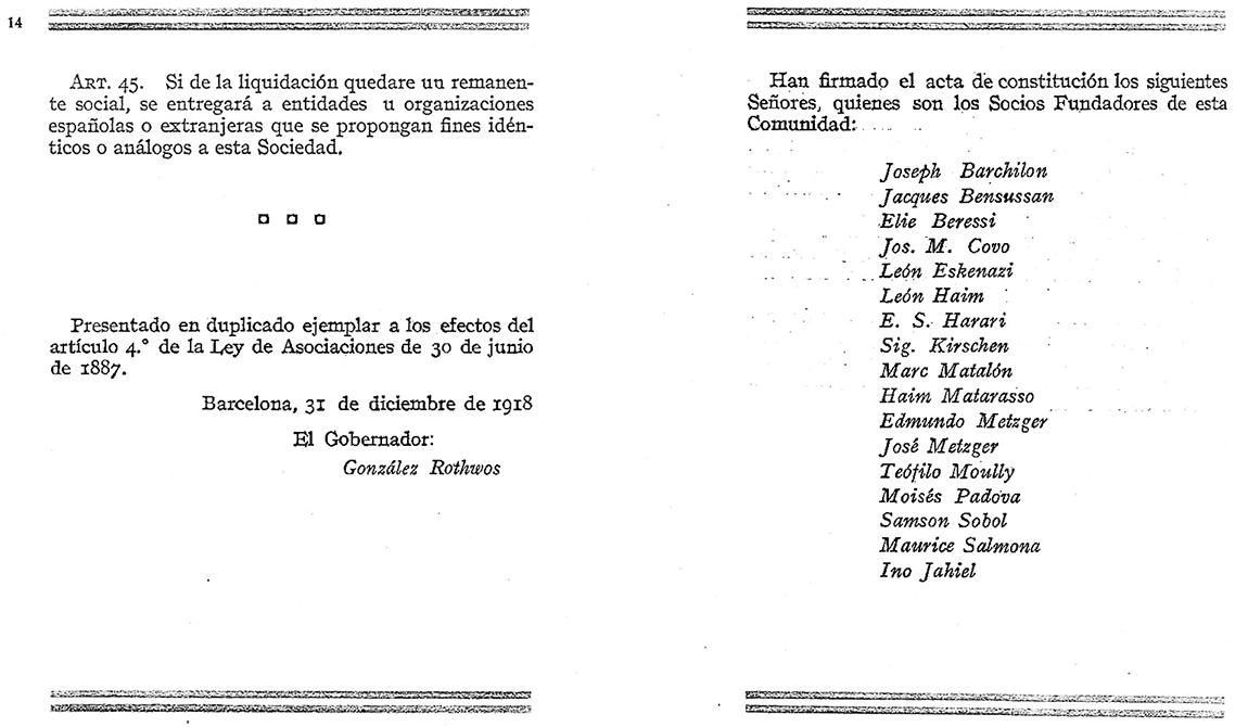 Founding act of the Israelite Community of Barcelona (CIB), December 31, 1918 | Arxiu de la Comunitat Israelita de Barcelona (CIB).
