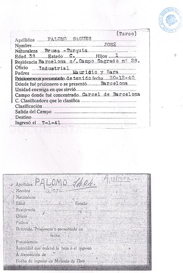 Jose Palomo's file at Miranda de Ebro's Internment camp, 1941 | ES.37274.CDMH/7.7.3.1//TERMC,FICHERO,70,2207655 | Centro Documental de la Memoria Histórica, CDMH