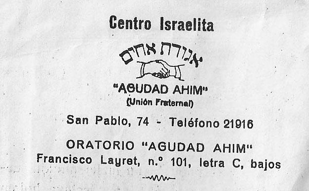 Israeli Center Agudad Ahim, 1926 | Manu Valentin archive